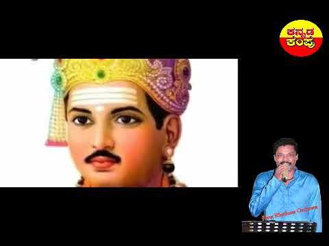 Dr.B.R.Ambedkar kannada song kanda kanda