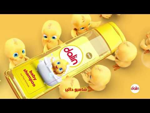 Dalin Kingdom of Saudi Arabia Commercial | 2019