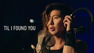 Смотреть клип Guy Tang - Til I Found You