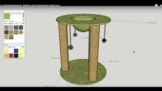 4 D Моделирование. Мебель для домашних животных.