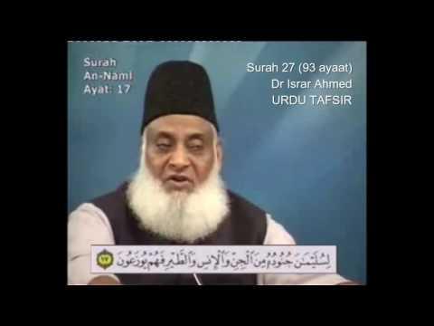 27 Surah Naml Dr Israr Ahmed Urdu