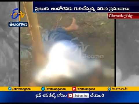 Car hit Auto at Alampur | 1 Dead 5 Injured | Jogulamba Gadwal | Dist Mp3