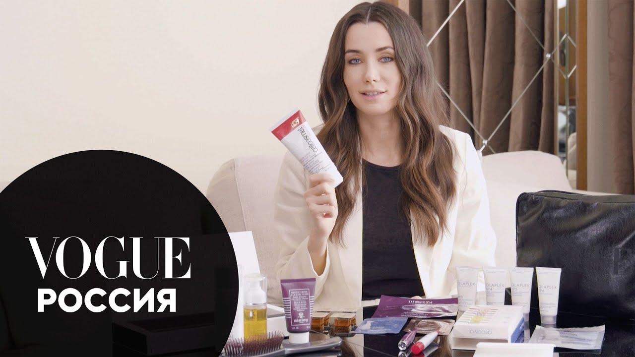 Что в Vogue Beauty Bag? Показывает директор отдела красоты Радима Бочкаева