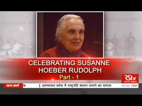 Discourse - Celebrating Susanne Hoeber Rudolph (Part 1)