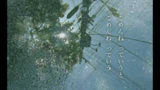 ACジャパン 2010年度 地域キャンペーン(東京地域) 「こだまでしょうか」 thumbnail