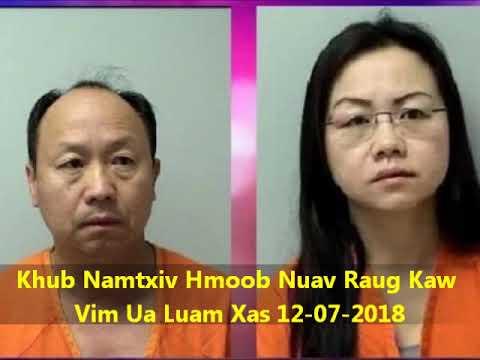 HMONG GLOBAL NEWS: Xovxwm Ib Khub Niamtxiv Hmoob Ua Luam xas 12-07-2018 thumbnail