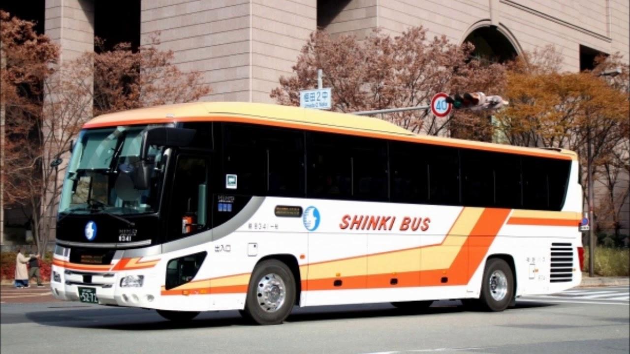 【バス走行音】神姫バス  日野セレガ  QTG-RU1ASCA  恵比須快速