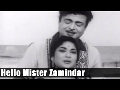 Old Tamil Songs - Hello Mister Zamindar - Hello Mister Zamindar [ 1965 ] - Gemini Ganesan, Savitri