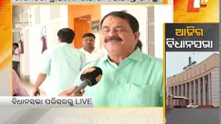 Poor Condition of Primary Schools in Odisha - Latest News - OTV