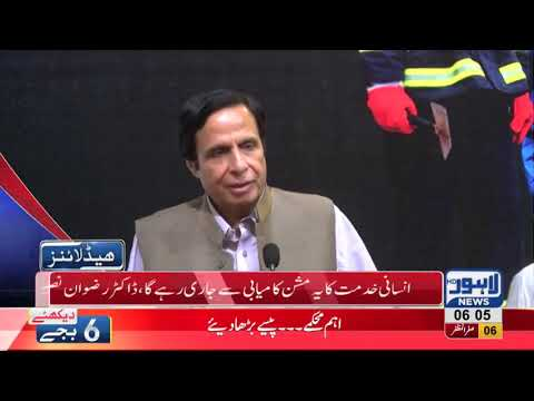 06 AM Headlines Lahore News HD – 16 October 2018