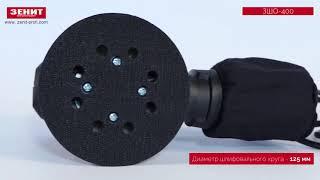 видео Виды и особенности эксплуатации электроинструментов