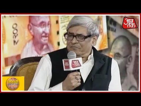 Demonetisation Conference 2017   Indian Economist Bibek Debroy On Modi's Notebandi