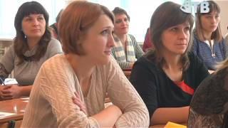 видео Конкурсы для учителей начальных классов