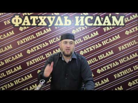 Интересный случай со слепым асхабом  / Абдуллахаджи Хидирбеков / Фатхуль Исалам