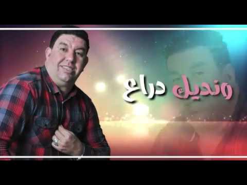 Abdelali Taounati 2017 Taxi Wrwahi Dar