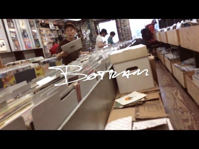 Botram - Beyond The Street