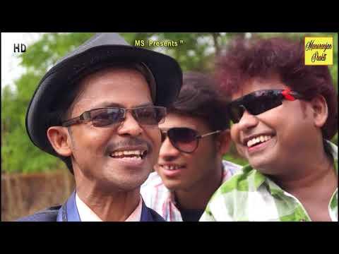 Purulia Super Hit Comedy:-কাস্টমার কেয়ার প্রেম part-২