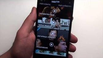 VIVACOM App Ревю - HBO Go