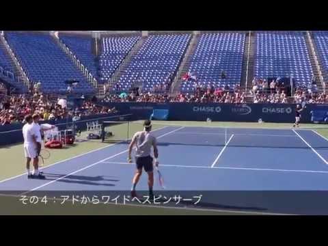 フェデラーがやるサーブ練習のパターン(Federer Serve Practice)