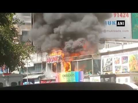 Watch: Massive fire breaks out at Mumbai's showroom