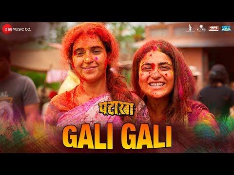 Gali Gali | Pataakha | Sanya Malhotra & Radhika Madan | Sukhwinder Singh | Vishal Bhardwaj | Gulzar