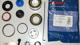 видео ремкомплект для ремонта рулевой рейки