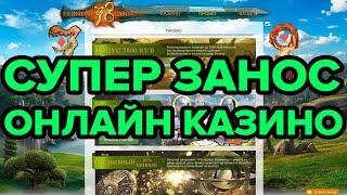 Игровые Автоматы Онлайн Вулкан Адмирал | Адмирал Казино Онлайн - Жееесть!
