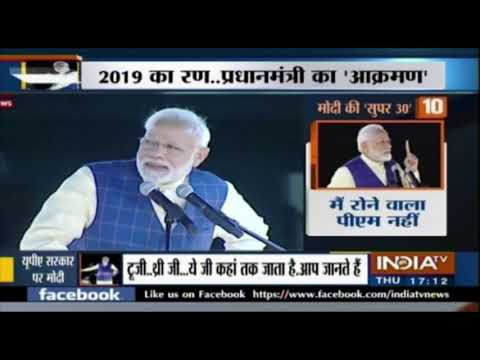 Modi Ka 'Super 30': PM Modi Gave An Outstanding Speech In Surat Yesterday
