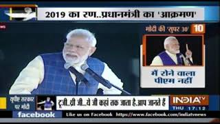 Modi Ka \'Super 30\': PM Modi Gave An Outstanding Speech In Surat Yesterday