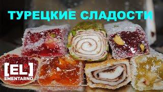 Turkey 2018- Side-Colakli Рахат-лукум и сувениры