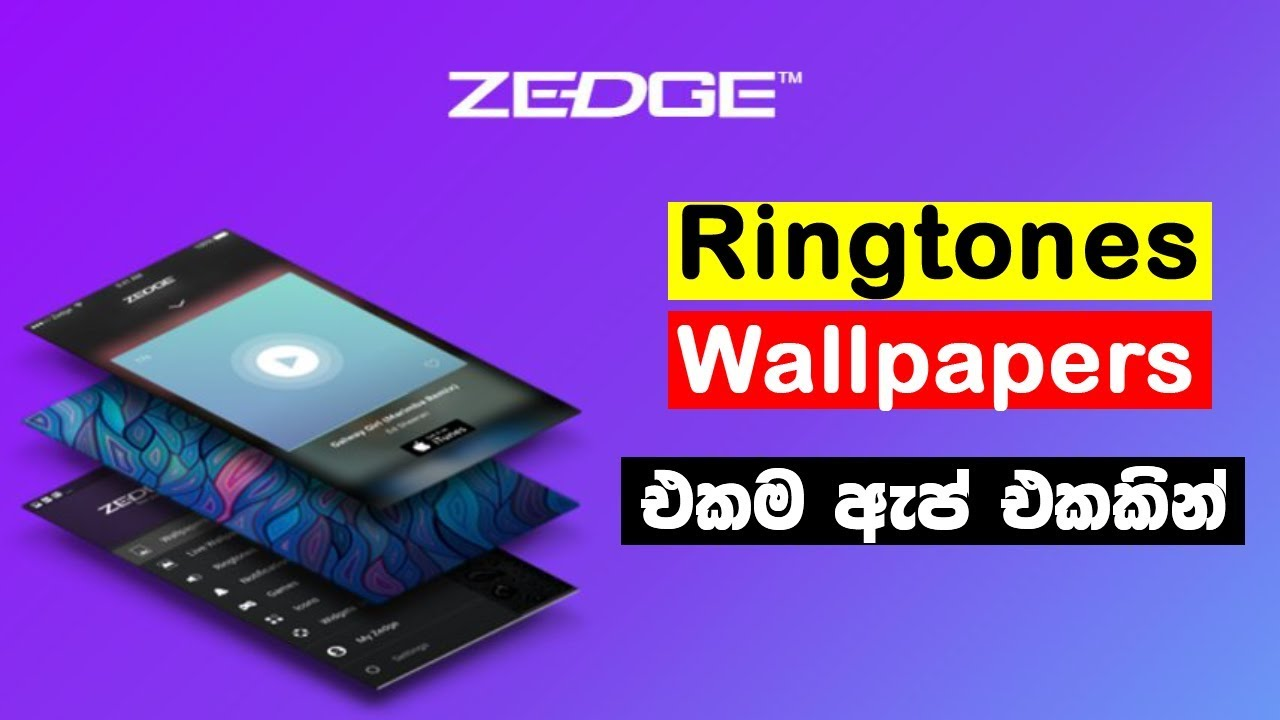 Wallpapers Free download (ZEDGE