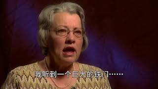 Healing Journey Ken & Virginia Woods; Simplified Chinese subtitles