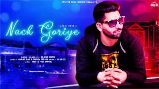 Nach Goriye (Motion Poster) Jaggi Khan | Rel. On 19th Nov | White Hill Music