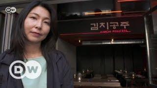 Tasty Korean cuisine   DW English