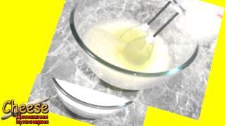 Безе (Рецепт от