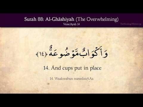 Quran: 88. Surat Al-Ghashiyah (The Overwhelming): Arabic and English translation HD