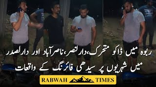 Robbers active in Rabwah.