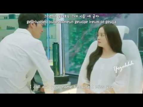 The One (더 원) – To My Love (사랑하는 그대에게) FMV (Yong Pal OST))[ENGSUB + Rom + Hangul]