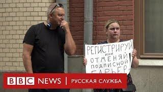 Навстречу выборам: уголовное дело в Москве, протесты в Петербурге
