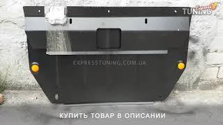 Crankcase Kia Cerate / Protection tray Kia Cerato / Tuning accessories