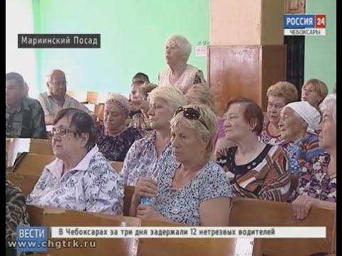 Жители одного из районов Мариинского Посада против закрытия офиса Сбербанка на своей территории