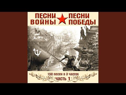 Марш артиллеристов
