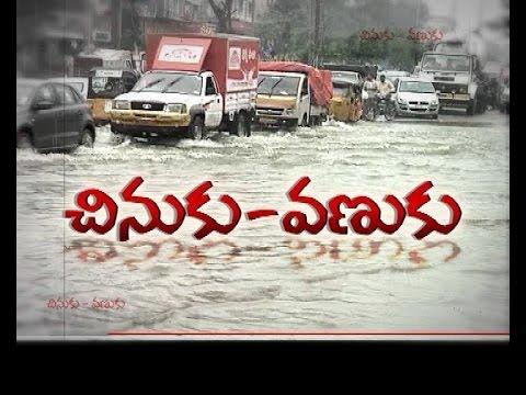 Heavy Rains Pouring in at Guntur and Prakasam Districts