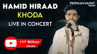 Hamid Hiraad - Khoda - Live In Concert ( حمید هیراد - اجرای زنده ی آهنگ خدا )
