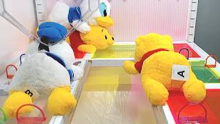 Toreba Online Crane Game Disney Winnie the Pooh Lying Down Big Plushy