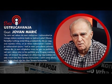 BEZ USTRUČAVANJA - Jovan Marić: Preko kreveta sam doznavao razne tajne!