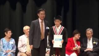 滬江小學_第二十八屆畢業典禮 - 頒發校際比賽獎項