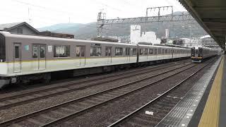 快速急行 神戸三宮行き通過!! 阪神9000系