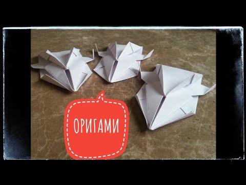 Как сделать машинку из бумаги. Оригами.