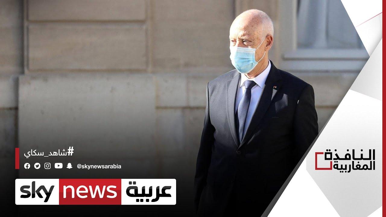 واشنطن تنفي تقديمها تمويل لحملة الرئيس التونسي | #النافذة_المغاربية  - نشر قبل 5 ساعة